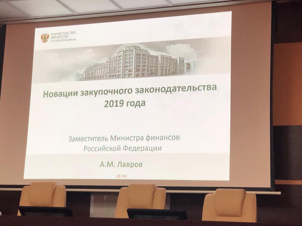 Компания БФТ на вебинаре Союза финансистов России