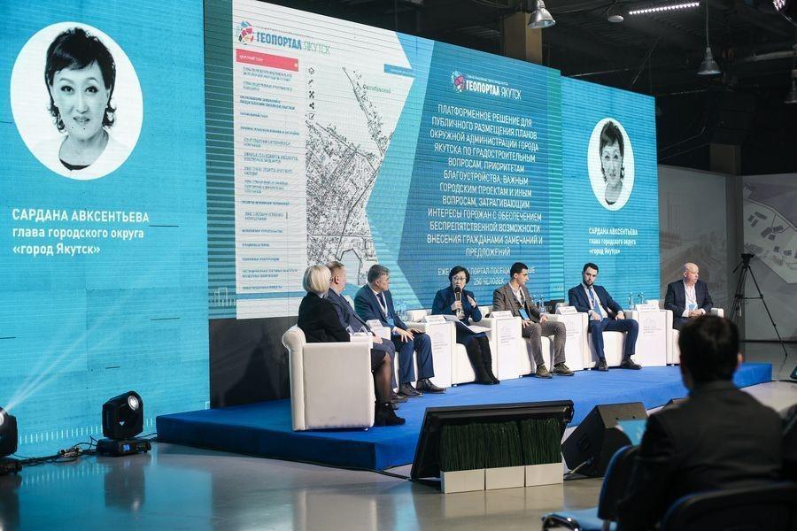 Дальневосточный форум «Умный город — комфортная среда для жизни»