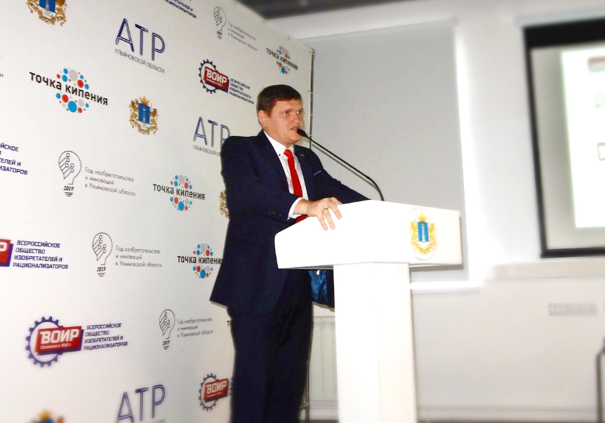 в Ульяновске состоялась IV неделя контрактных отношений и закупок